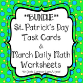 March No Prep Worksheets & St. Patrick's Day math task cards**BUNDLE**