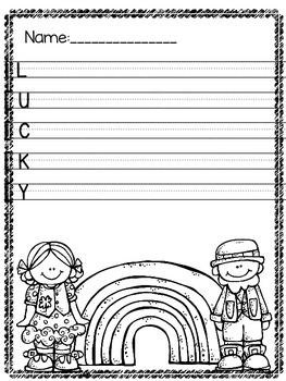 March No Prep Writing Printables for Your Daily Five Work on Writing Center