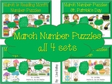 March Number Puzzles:  Complete Set