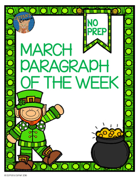 March Paragraph of  Week