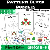 March Pattern Block Puzzles