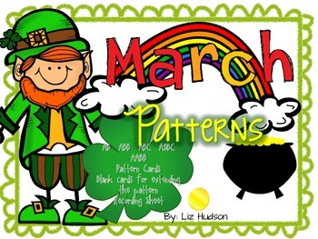 March Patterns