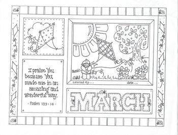 March Picture (with Scripture)