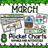 Pocket Chart Center Spring St. Patrick's Day Easter Kites Rainbows