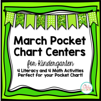 March Pocket Chart Centers