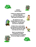 March Poem