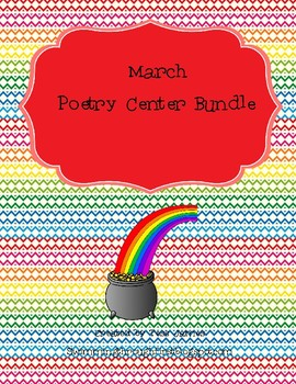 March Poetry Center Bundle