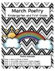 March Poetry Kindergarten & First Grade