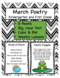 March Poetry Kindergarten & First Grade