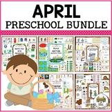 April Preschool Activities Bundle