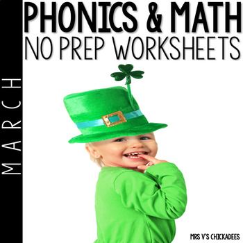 March Print & Go Pack: No Prep Common Core Aligned ELA &