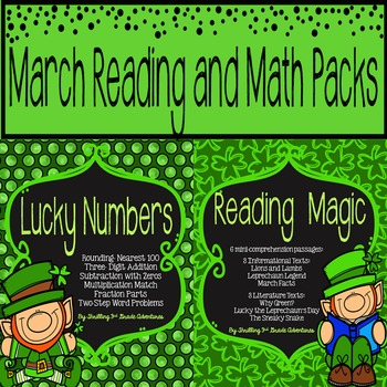 March Print and Go Reading and Math Packs