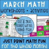 First Grade Math Activities for the Month of March || Dist
