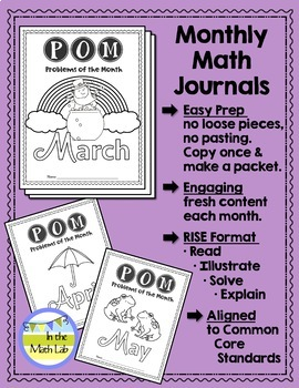 March Problems of the Month (POM) Math Pack - 5th Grade