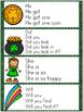 March Progressive Fluency Cards
