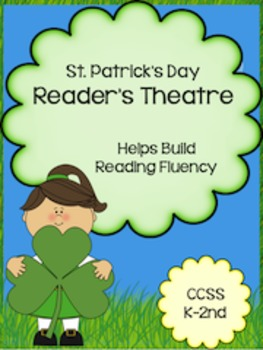 March Reader's Theatre