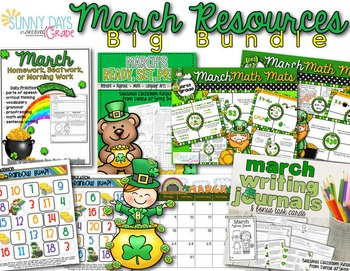 March Resource Bundle