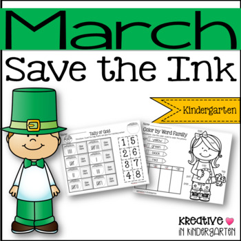March SAVE The Ink- Math and Literacy Activities