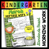 March MORNING WORK - Kindergarten - Homework - Math - Literacy CCSS Aligned