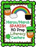 March NO PREP SPANISH Literacy Fun:  Prek and Kinder