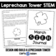 March STEM Activity Bundle: 4 Activities Included