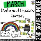 March Second Grade Math & Literacy Centers Bundle