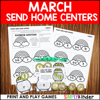 March Send Home Centers