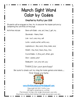March Sight Word Color by Codes