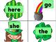 March Sight Word Flashcard Fun