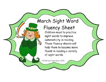 March Sight Word Fluency Practice