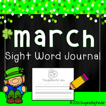 March Sight Word Journal-Print and Go!