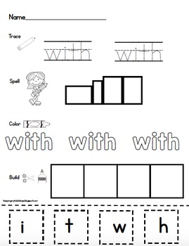 March Sight Word Pack - Booklets - Worksheets - Sentences