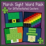March Sight Word Pack (Differentiated for K-2)