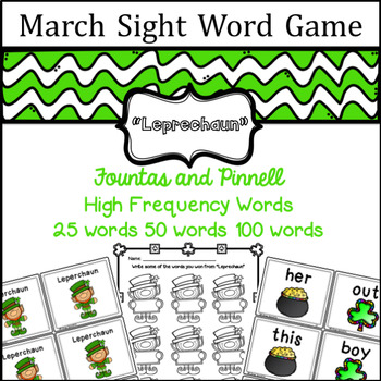 March Sight Word game - Fountas and Pinnell High Frequency Word