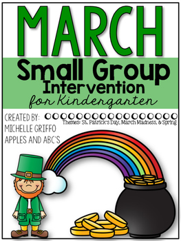 March Small Group Intervention for Kindergarten