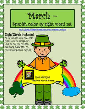 March Spanish Color By Sight Word Set