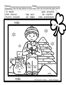 March - Spanish color by sight word set