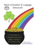 March Speech & Language Homework Freebie!