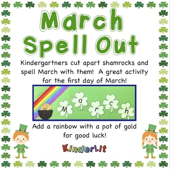 March Spell Out