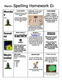 March Spelling Homework Calendar