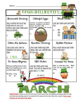 March Spelling Menu