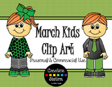 March St. Patrick's Day Clip Art - FREE!
