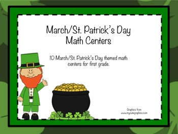 March/St. Patrick's Day First Grade Math Centers Bundle