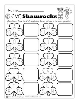 March St Patrick's Day NO PREP Kindergarten Super Pack!