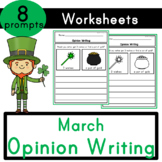 March (St Patrick's Day) Opinion Writing Prompts