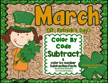 March (St. Patrick's Day) Color By Code Subtraction Facts