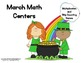 March St. Patrick's Day Math Centers:  multiplication and