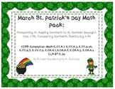 March St. Patrick's Day Math Pack