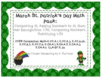 March St. Patrick's Day Math Pack FREEBIE