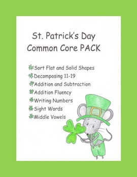 March St. Patrick's Day Common Core Printables: 32 Pg. PACK
